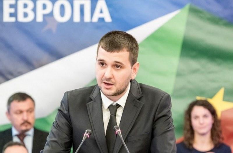 """""""Демократична България"""