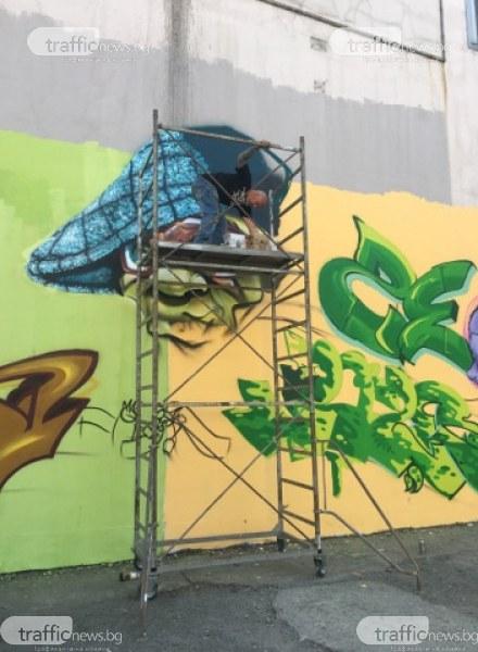 Прочут холандец и родни графити майстори изрисуваха стена до столичния ЦУМ