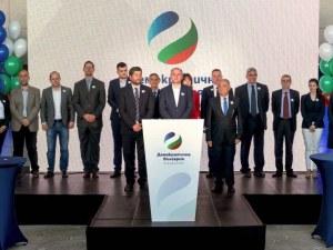 Пловдив остана с един дясно-центристки кандидат за кмет!?*