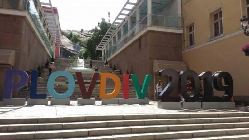 """28 милиона лева в културни проекти по отворени покани отчита """"Пловдив 2019"""""""