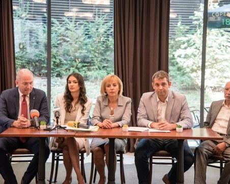 Десните партии зад Манолова с обща листа за съветници