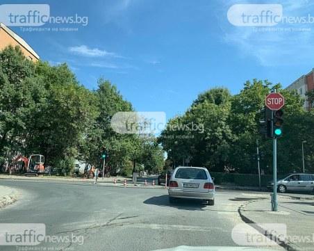 Затварят булевард в Пловдив днес! Три автобуса променят маршрута си