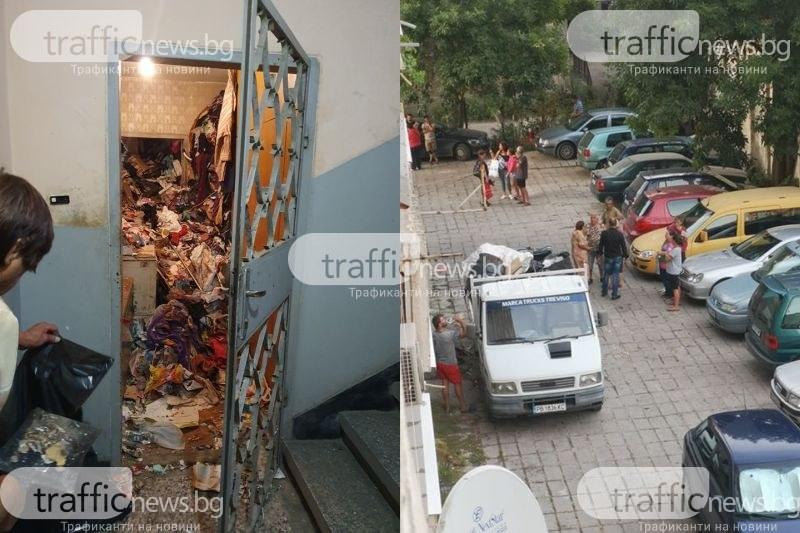 Чистят апартамент в Пловдив, заринат от боклуци, за да стигнат до труп на мъж
