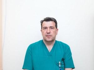Детска клиника в Пловдив с призив