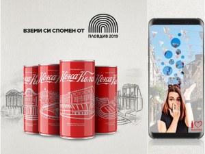 Кока-кола с
