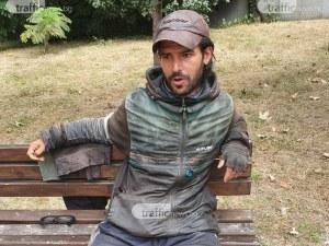 Близки на скитника Валентин: Опитвали сме се да му помогнем, намерихме му и работа, но той бягаше
