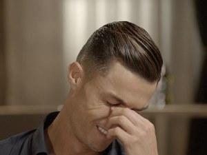 Роналдо се разрида като дете - ето защо