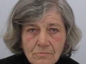 Издирват 65-годишната Здравка, изчезнала през май 2018 г.