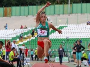 Пловдив даде половин национален отбор за световното по лека атлетика