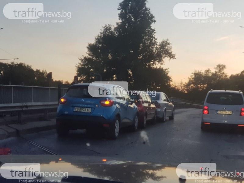Верижна катастрофа в Пловдив! Три коли се нанизаха в пиков час
