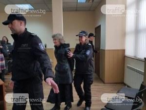 68-годишната жена от село Труд, удушила мъжа си, отива на съд
