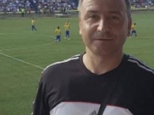 Футболен рефер загина в тежка катастрофа