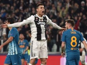 Нови два грандиозни сблъсъка в Шампионската лига тази вечер