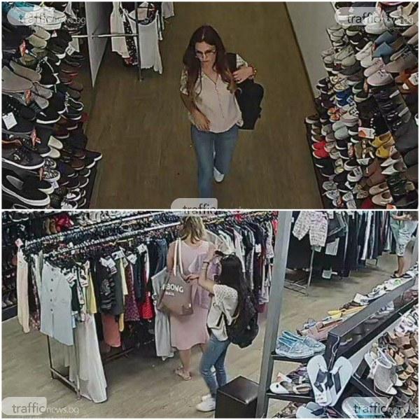 Жена обра две клиентки на магазин в центъра на Пловдив! Познавате ли я?