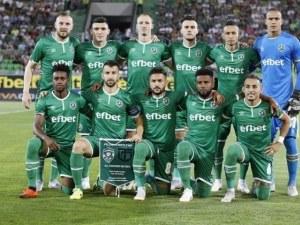 Труден тест за Лудогорец на старта на групите в Лига Европа