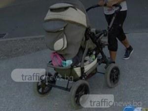 Задигнаха портфейл от детска количка на Главната улица в Пловдив
