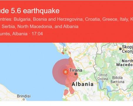 Два труса от над 5 по Рихтер разлюляха Балканите