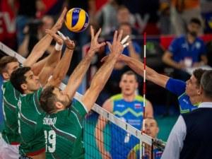 България отпадна безславно от европейското по волейбол