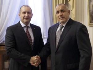 Борисов и Радев с поздравления за 22 септември