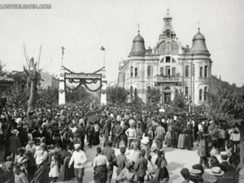 Защо Денят на независимостта е и пловдивски ден