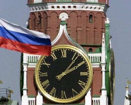 Американски информатор изчезна безследно в Русия
