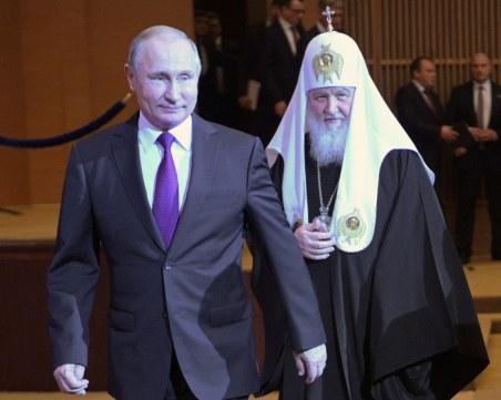 Стотици руски свещеници се обявиха срещу репресиите на Путин