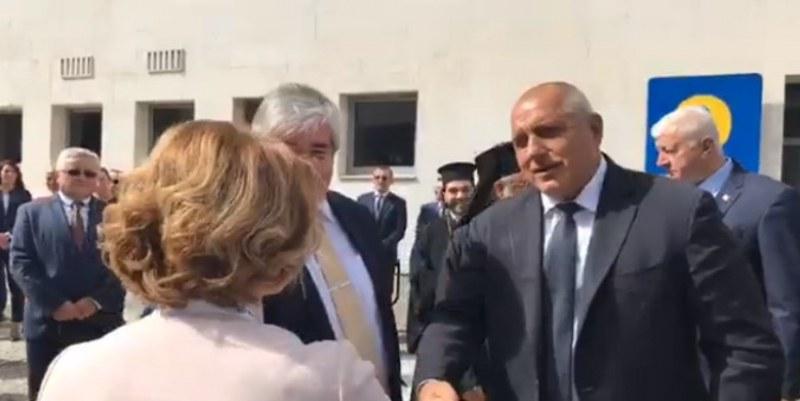 Борисов откри 75-ия Международен панаир в Пловдив, отчете 3,5% ръст на икономиката у нас