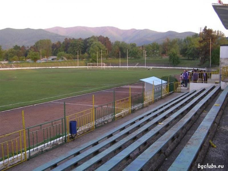 Феновете на Локо с евтини билети за мача за Купата