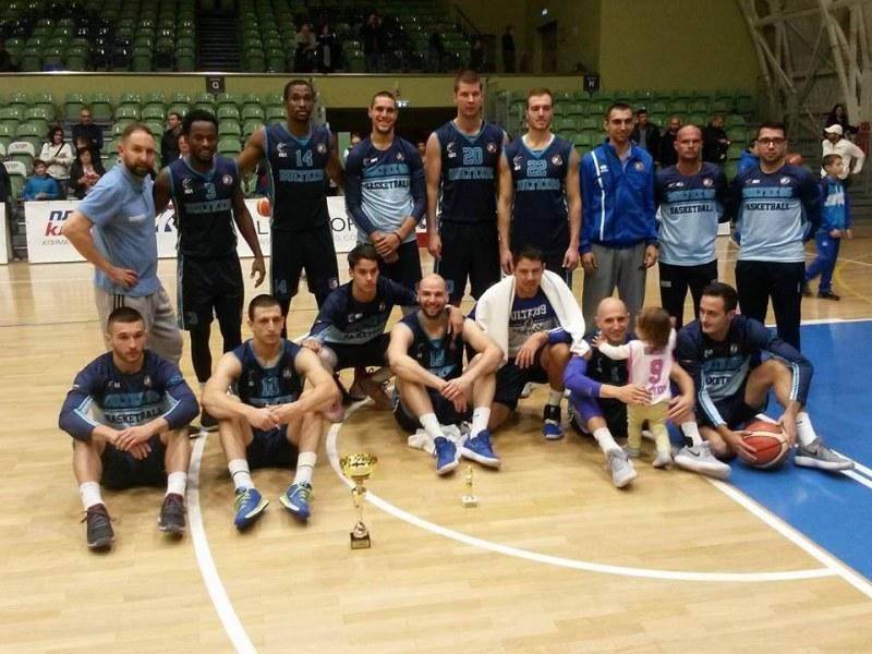 Академик Бултекс 99 обяви програмата за турнира за Купа Пловдив