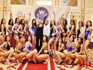 Утре е финалът на националния конкурс Мис България Свят 2019