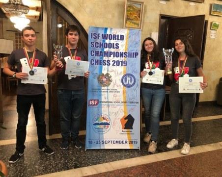 Пловдивски ученици със сребро и бронз от световните игри по шахмат