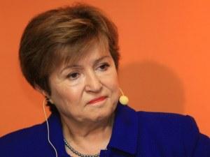 Днес Кристалина Георгиева ще оглави МВФ