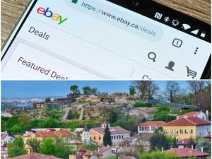 Ebay стартира глобална програма за бизнес развитие в Пловдив