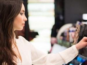 Как да вземеш продукт, без да го платиш?