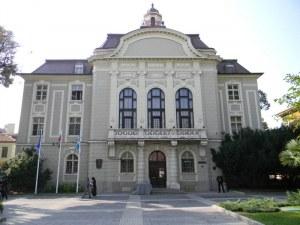 Официално: Пловдив ще бъде в ръцете на един от тези 14 амбициозни кандидати