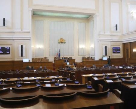 Парламентът си даде предизборна ваканция от две седмици