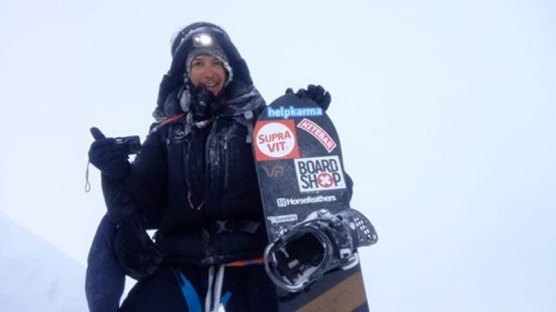 Българин се спусна със сноуборд от хималайски осемхилядник