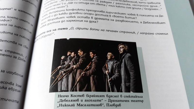 Огромен успех за сцената в Пловдив: