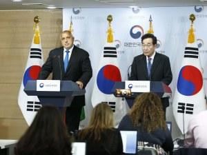 България и Република Корея ще си сътрудничат по линия на енергетиката