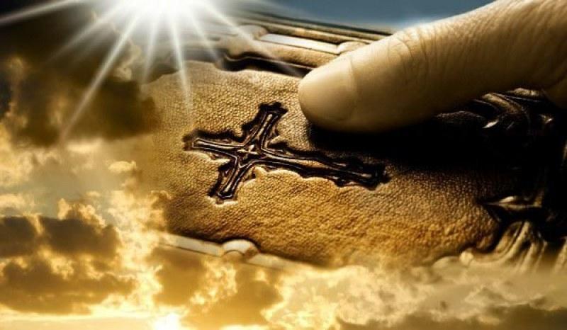 Йоан Богослов лекува всякакви болести - душевни и телесни
