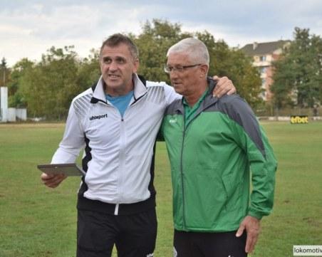 Балкан изненада Акрапович за рождения му ден