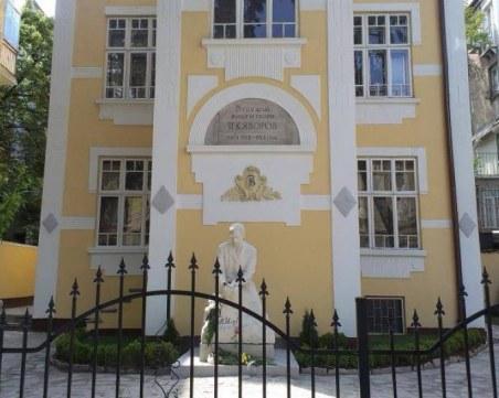 Къщата на Яворов ще продължи да бъде музей, Столична община я купи за 1,5 млн. лева