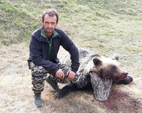 Снимка на убита мечка в смолянско предизвика вълна от възмущение