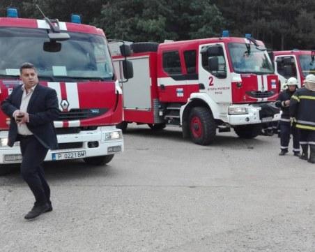 Военният завод в Русе гори, евакуират работници, извеждат децата от забавачките