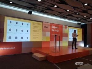 Пловдив става център за онлайн търговия! 50 фирми ще имат своя платформа в eBay
