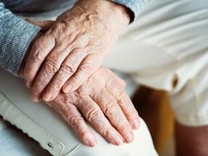 Старостта ни предпазва от рак, пречи на развитието на тумори