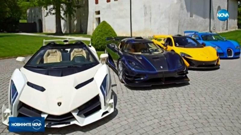 Продадоха на търг луксозни коли, конфискувани от сина на африкански президент