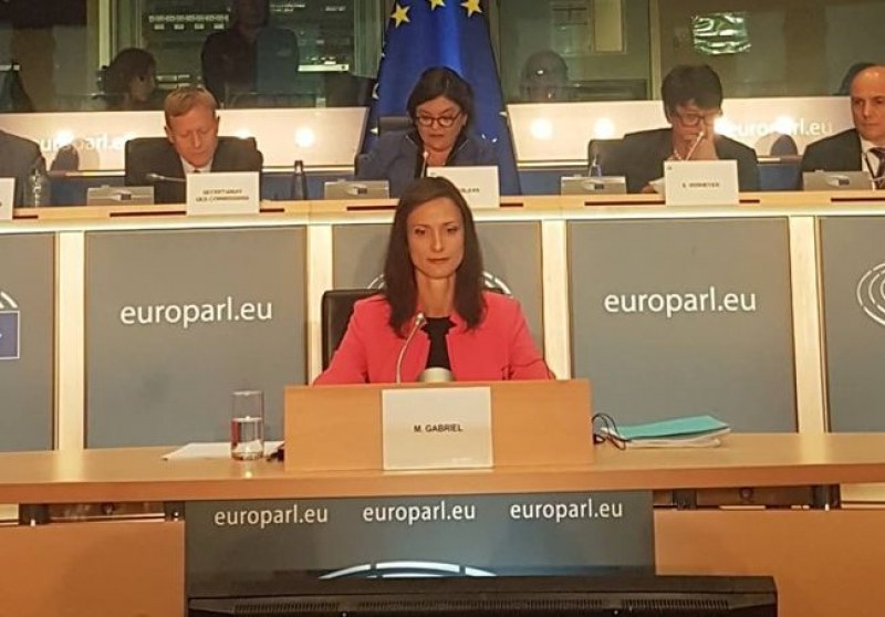 Започна изслушването на Мария Габриел в ЕП