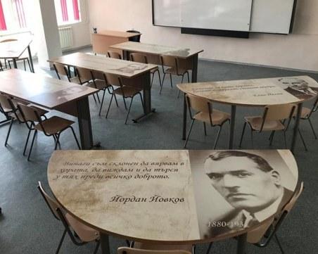 Патриотично! Ученици учат на чинове с ликовете на видни българи