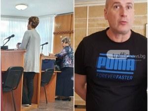 Тъщата на полицая Караджов смени показанията си: Унижаваха ме, заплашваха ме и ме принудиха да излъжа